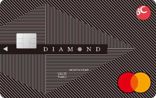 다이아몬드 카드