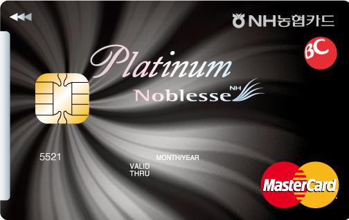 Nobless 플래티늄