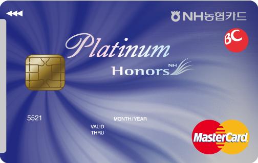 Honors 플래티늄