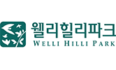https://www.wellihillipark.com/sub3/shop/package_mall/package_mall_detail.asp?package_idx=1170